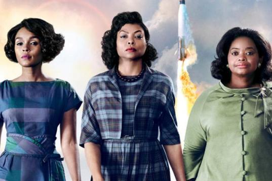 hidden-figures-20th-century-fox-121816-638x425